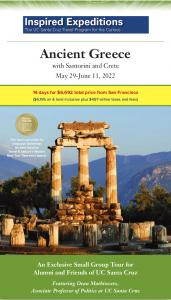 Greece Brochure